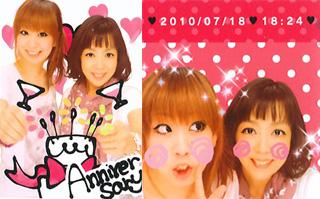 2010誕生日+