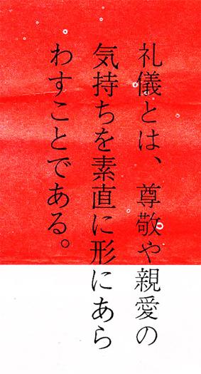 2010araya.jpg