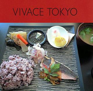 vivace-2.jpg