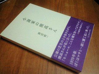 watanebe-book.jpg