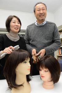 東京新聞写真