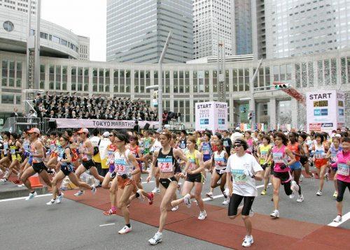 東京マラソン 足道楽ブログ