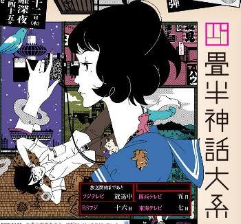 anime_20100423180835.jpg