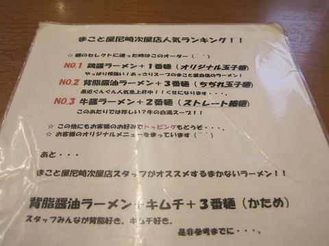 IMG_2727-1.jpg