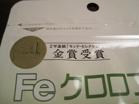 IMG_3363-1.jpg