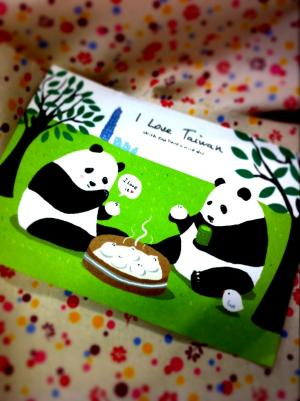panda_convert_20120309164519.jpg
