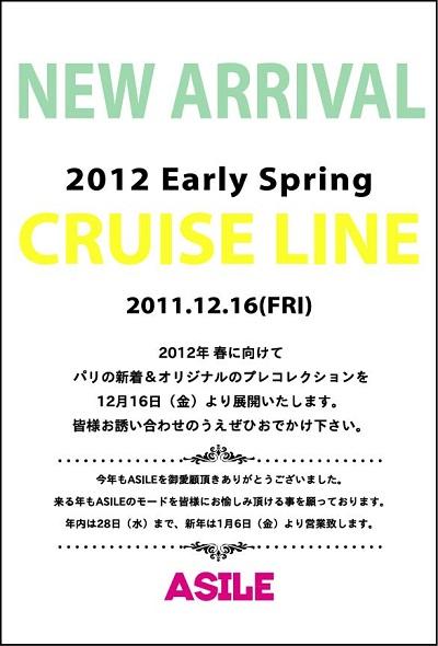 2011CRUISE-DM12月表