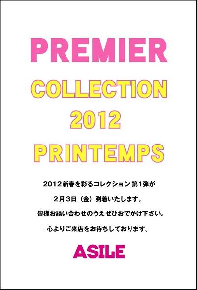 2012SS-DM1月表