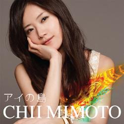 chii_ainoshima.jpg