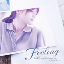 feeling_zard.jpg