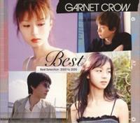 garnet_crow_best.jpg