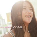 haishin_04.jpg