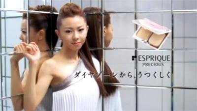 kose_spring-cm.jpg