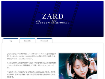 zard_screen_harmony.jpg