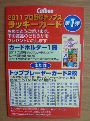 2011_0424_092616-P1050307_convert_20110428132807.jpg
