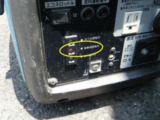 DSCF2966.jpg
