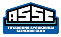 ASSAマーク