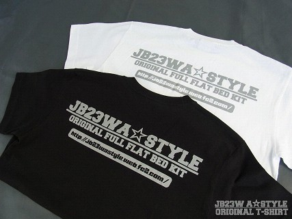 astylet-shirt.jpg