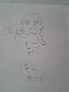 05-08-20_16-08.jpg