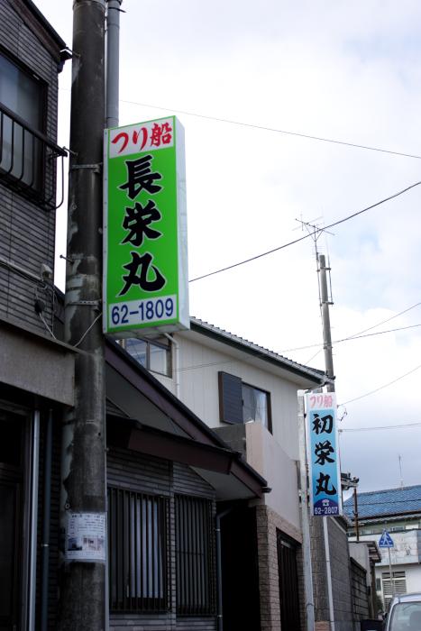 2014_10_26_7028[1]