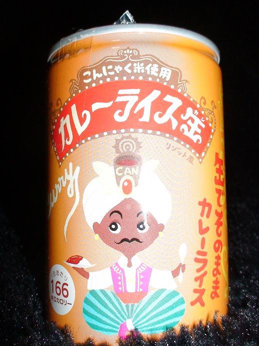 カレーライス缶