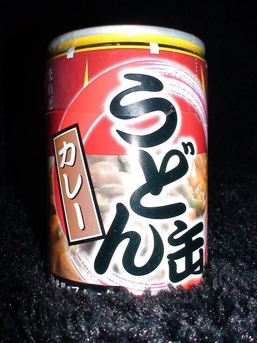 カレーうどん缶