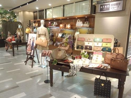 20130306博多阪急イベント1