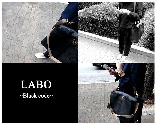 LABOブログ-1