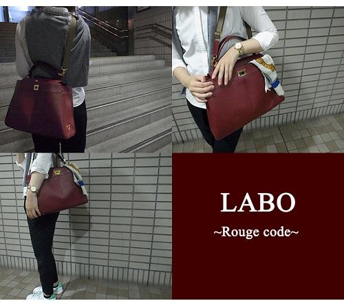 LABOルージュ3ブログ