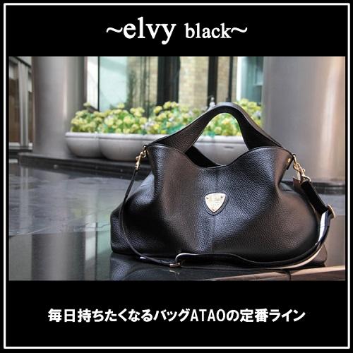LB黒-1