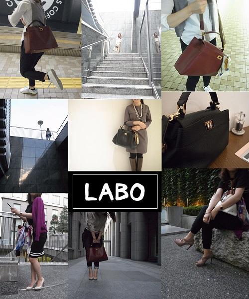 LABO-1.jpg