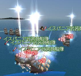 20120415_5.jpg