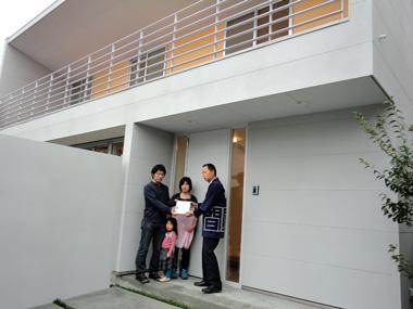 香澄の家竣工