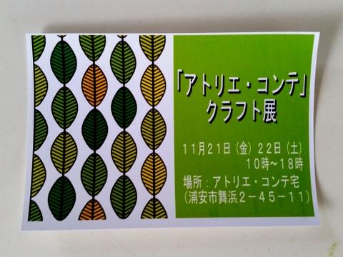 20141106_105734.jpg