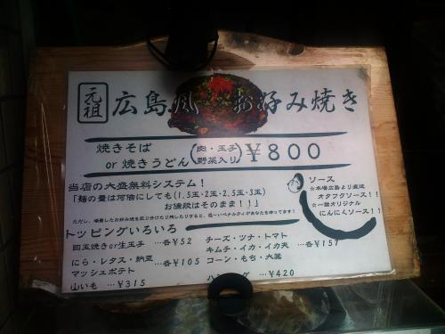ichiban2.jpg