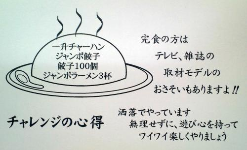 kagurazaka22.jpg