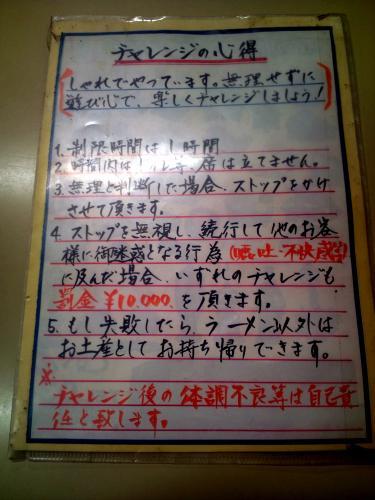 kagurazaka6.jpg
