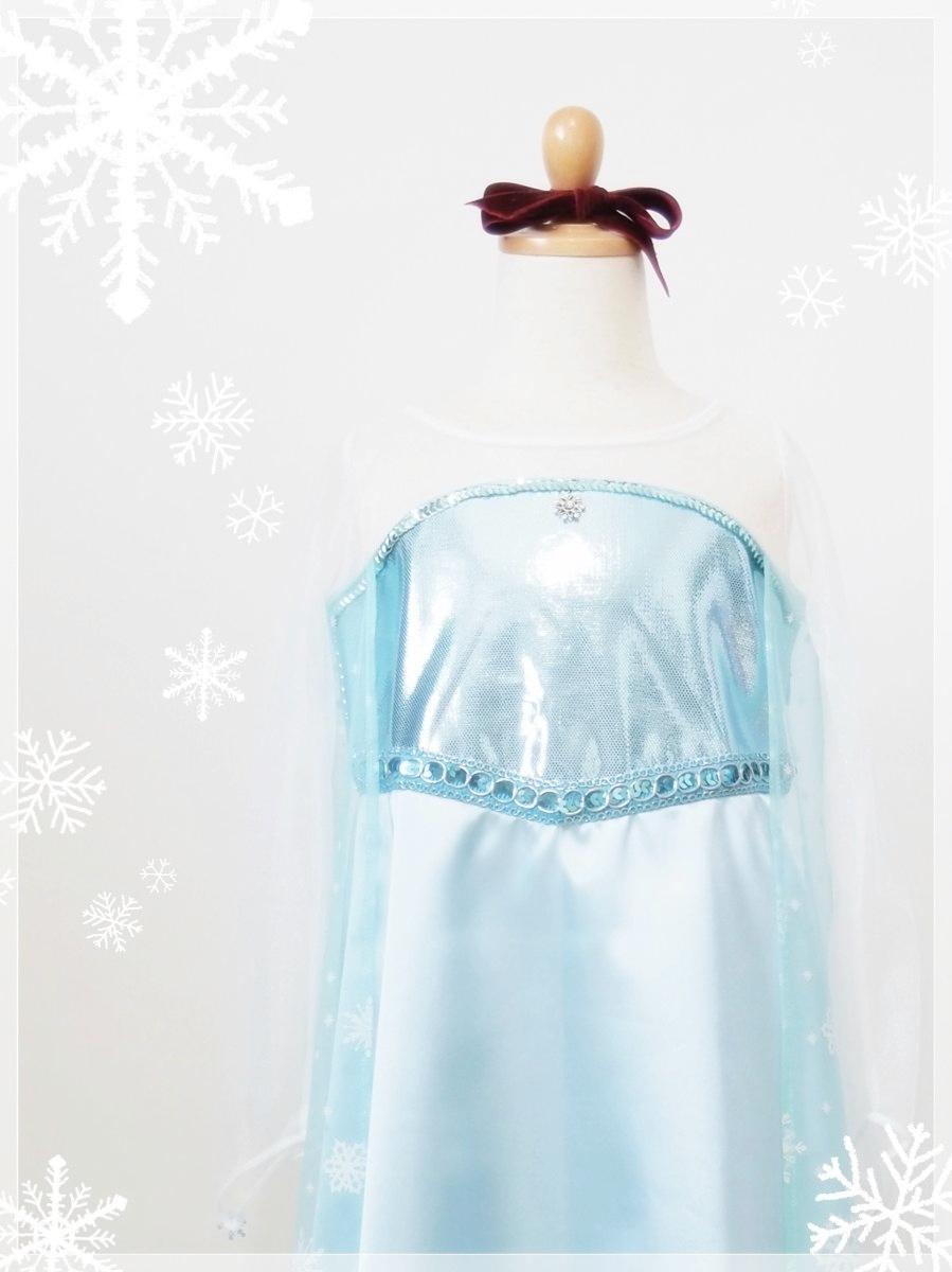 Elsa-4hh.jpg