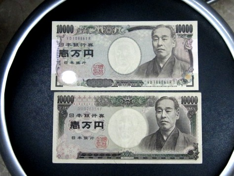 一万円札 001