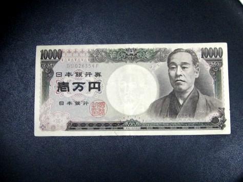 一万円札 004