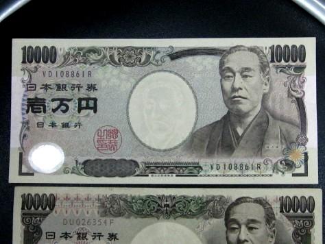 一万円札 003