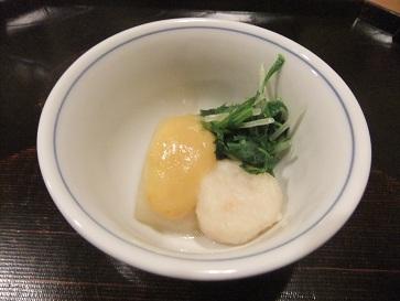 柚味噌大根