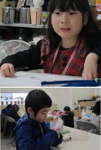 130209a-j-m2.png