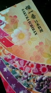 フレンチブルドッグ ここは日本なの?