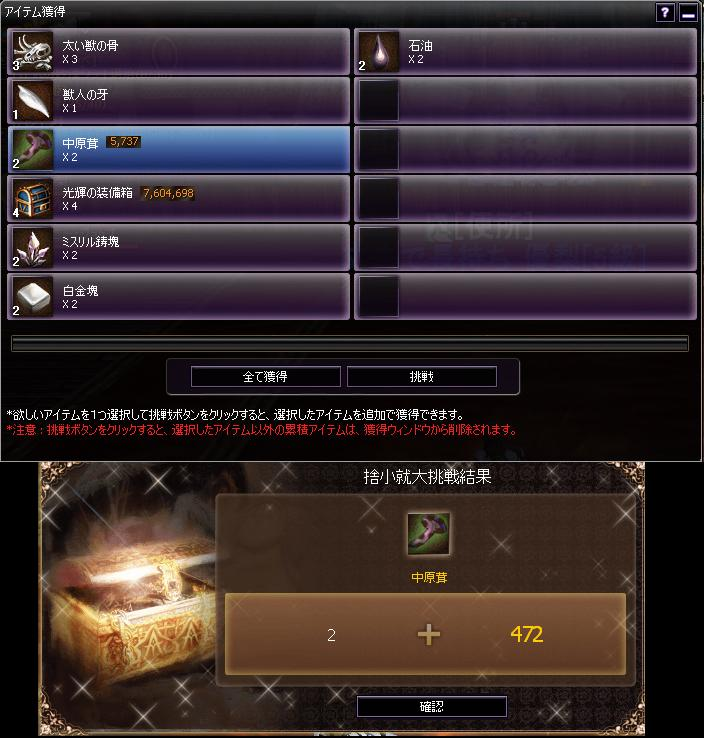 0613中原茸