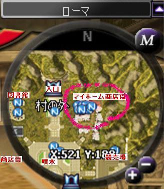 マイホーム商店街MAP