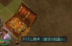 20110716精霊の森謎の宝箱4