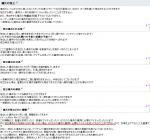 20110726wiki転載