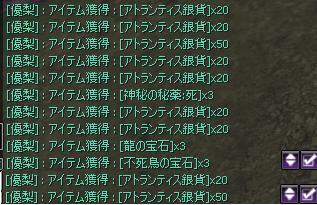 20110824三国武将の宝中身1