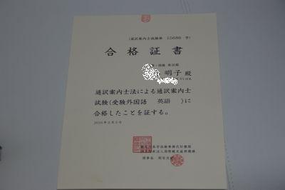 DSC08593_.jpg
